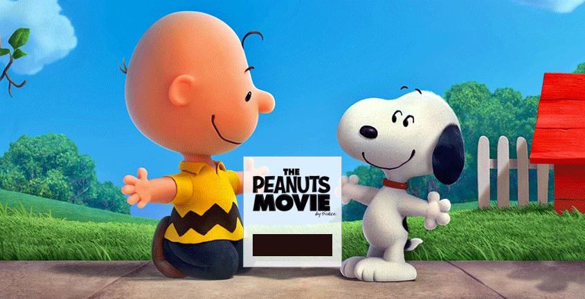 Snoopy e Charlie Brown - Peanuts, O Filme : Impressões